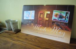 """Kalendri """"Tähestik piltides"""" kujundus"""