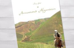 """Raamatu """"Armastatud Afganistan"""" kujundus"""