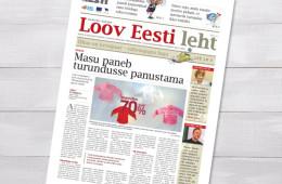 Sanomalehden suunnittelu ja taitto