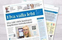 Ajalehe maketi kujundus